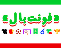 FontBall, A color font for the World Cup