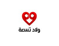 Welad Tesa'ah Logo