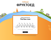 The raw-man landing page