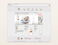 Crosscarf |【官方網站再設計】Web / Visual Design
