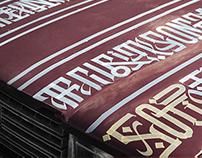 Calligraffiti on car VAZ 2104