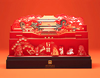 《Boxes from the Forbidden City》宫里上新啦!