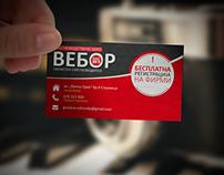 [Business card] VEBOR/ВЕБОР