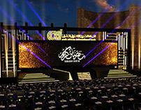 AAIB Employees Iftar-2020-Proposal