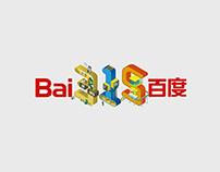Baidu 315 Doodle