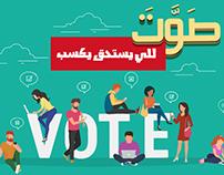 Vote - Povo