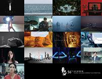 2019 Golden Horse Award Nominees Videos 金馬56頒獎典禮入圍影片