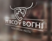 logo design for a restaurant Meat in fire