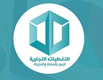 Flyer Design - Taghtiat Eltogaria - Saudi Arabia