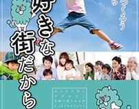 [わっつプロジェクト]flyer