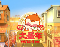 Chinese New Year Opening Montage 2016