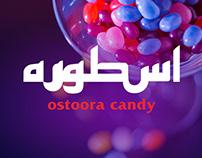Candy Branding / Packaging