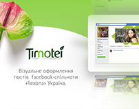 "SMM posts for cosmetic brand ""TIMOTEI"""