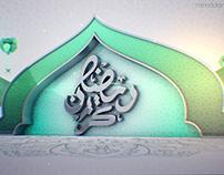 Ramadan Kareem Style Frame