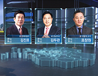 2016 SBS Election Augmented Reality Style