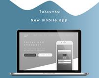 Branding for mobile app