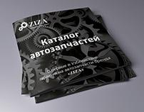 Ziza Auto Parts - Catalog