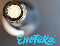 """Enoteca"" Тhe best wine shop"