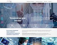 Сайт для поставщика оборудования и медицинских изделий
