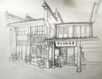 南塘老街2