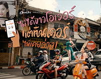 Ing On : Thai Charm