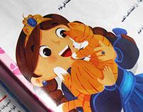 Mira's Cat illustration
