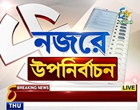 Bangla_Election