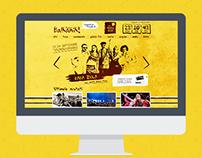 Balkanik! Festival website