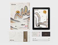 「淇笙」风水装饰 |Brand Design
