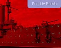 TERRA SYSTEMS Print UV Russia | 2017