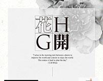 HAGAI | 花開