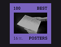 Yearbook Design / 100 Best Posters 16