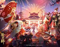 陰陽師ONMYOJI CHINESE NEW YEAR OF THE RAT 2020春节除夕插画海报