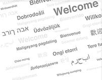 Alibaba. com MARCH EXPO Multilingual vision scheme