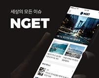 NGET - News Portal Service for Mobile