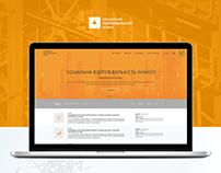 CSR Ukraine website