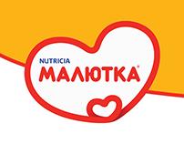 NUTRICIA MALYUTKA SITE 2014