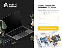 Разработка сайтов. Web студия - интернет агентство