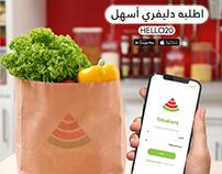 New Campaign -Fakahany app.