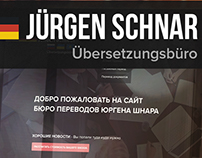 Jürgen Schnar - Branding, Web Design, Programming