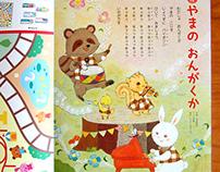 Illustration of nursery rhyme for children