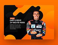 Промо сайт g-drive - Гонка 24 часа Ле-Мана