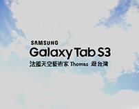 Samsung Galaxy Tab S3 x Thomas Lamadieu 天空異想篇