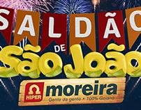 Hiper Moreira (Saldão de São João)