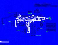 Jūki_銃器