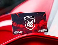 FC Rubin Kazan season ticket