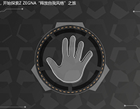 Interactive screens for Z Zegna exhibition