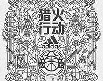 adidas-TakeOnSummer