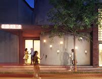 Cuba bar facade design