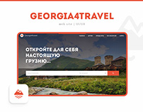 Tourist website for travelling around Georgia